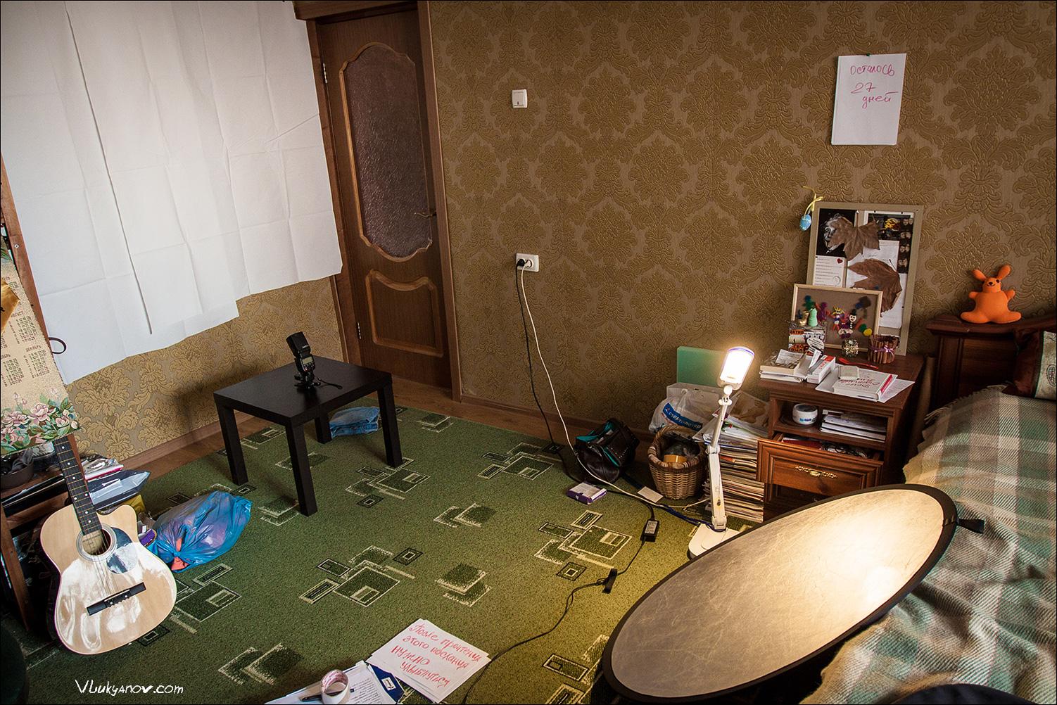 Фотограф, Москва, Владимир Лукьянов, фотостудия в домашних условиях