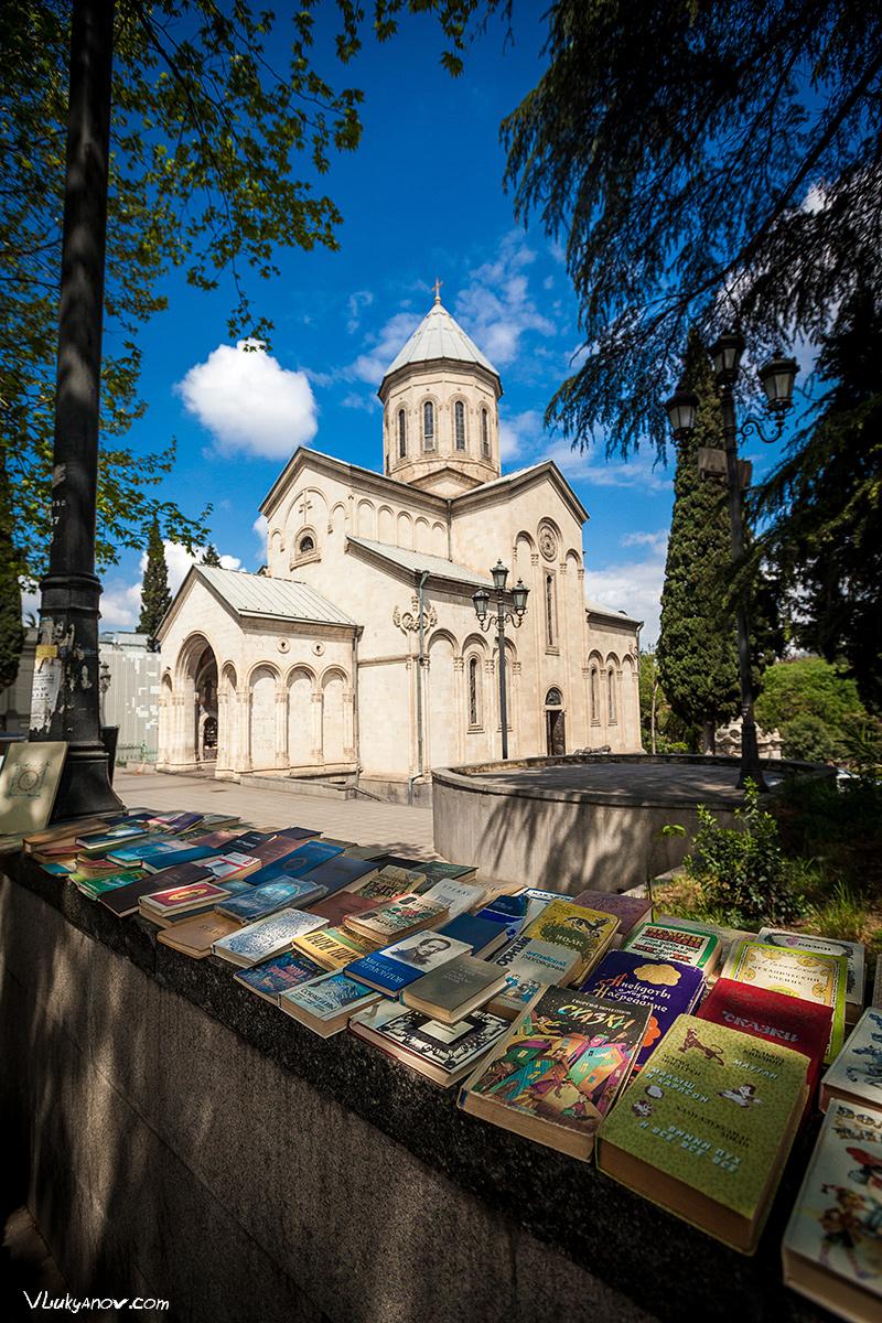 Владимир Лукьянов, Фотограф, Грузия, город, Тбилиси, Тифлис, архитектура