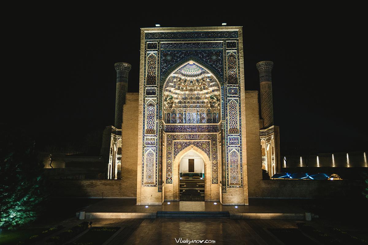 Владимир Лукьянов, Фотограф, Узбекистан, Самарканд, город, архитектура, религия, мечеть